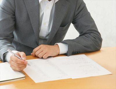 大阪の社会保険労務士に保険の手続き・斡旋・給与計算(源泉や法令など)に関する相談をするなら